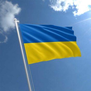 دارالترجمه اوکراینی