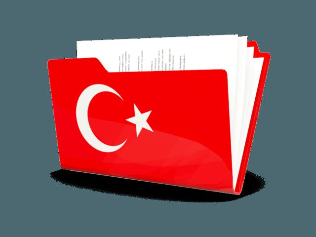 دارالترجمه ترکی