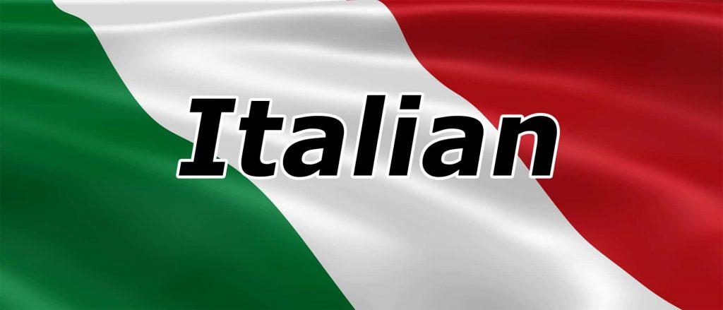دارالترجمه رسمی ایتالیایی