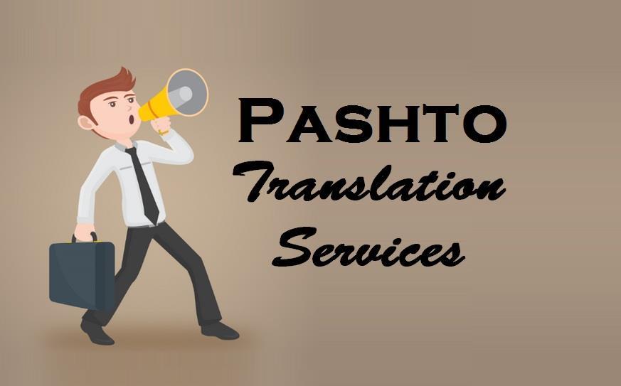 دارالترجمه رسمی پشتو