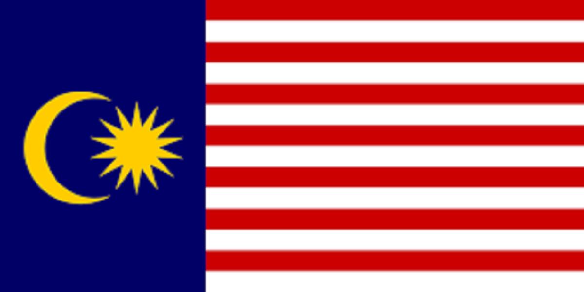 دارالترجمه مالزی