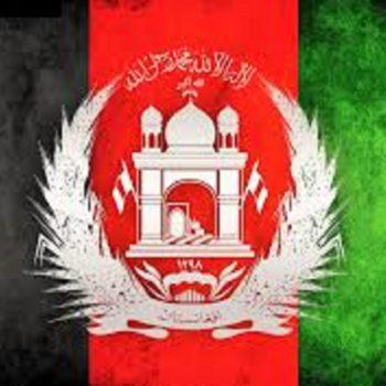 پرچم-افغانستان