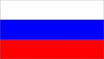 دارالترجمه رسمی روسی