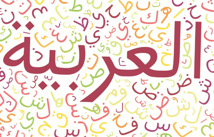 آموزش ترجمه عربی