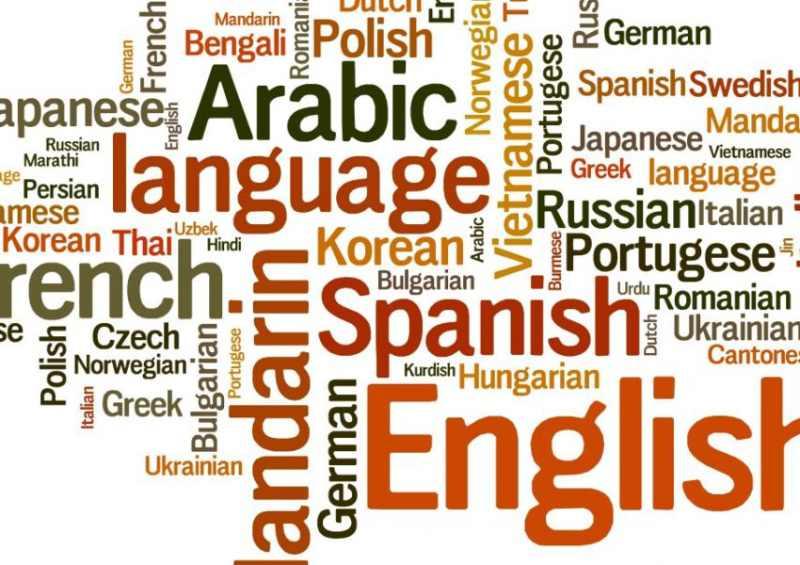 ترجمه انگلیسی به سایر زبان ها