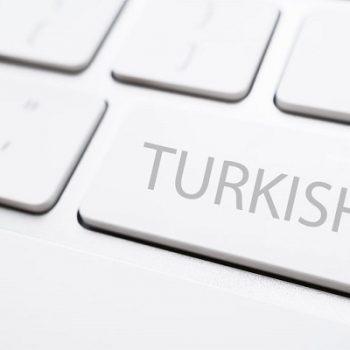 ترجمه ترکی به فارسی در دارالترجمه ترکی