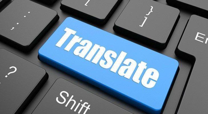 ترجمه رسمی زبان در دارالترجمه رسمی پارسیس