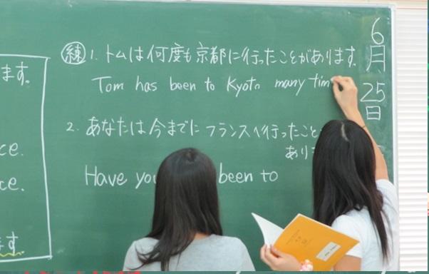 دستور زبان رشته ژاپنی