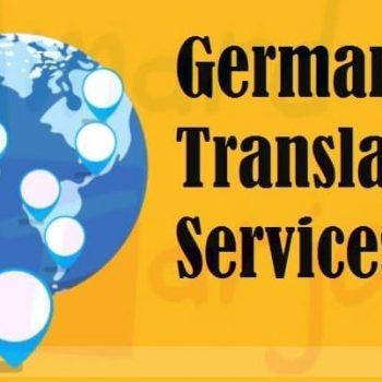 ترجمه مقاله آلمانی