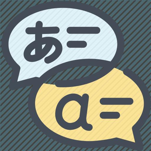 ترجمه ژاپنی به فارسی