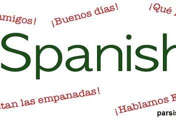 مقاله اسپانیایی