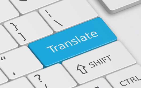 English translation