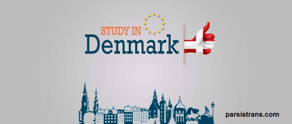 آموزش زبان دانمارکی