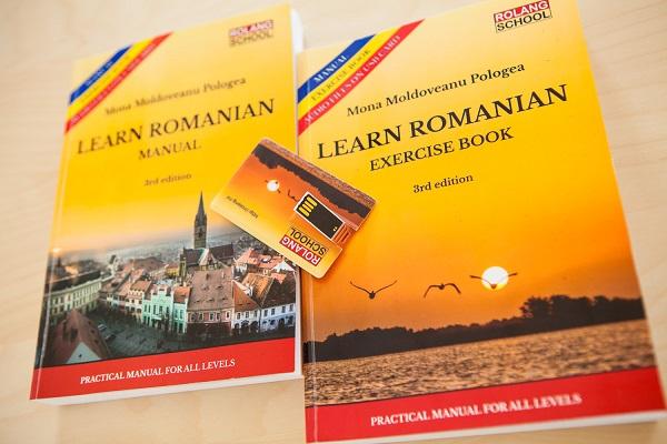 آموزش زبان رومانیایی