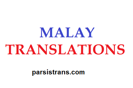 ترجمه زبان مالایی