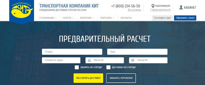 ترجمه روسی به فارسی در دارالترجمه روسی پارسیس