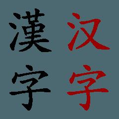 چینی به فارسی