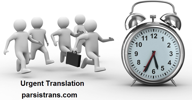 urgent translation