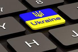 ترجمه اوکراینی به فارسی در دارالترجمه اوکراینی