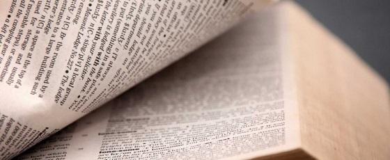 ترجمه تخصصی انگلیسی در دارالترجمه انگلیسی