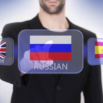 ترجمه فوری روسی