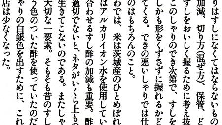 ترجمه فوری ژاپنی
