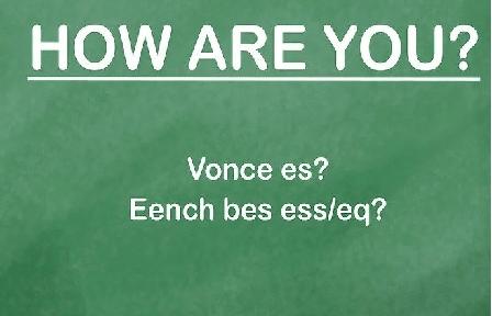 آموزش زبان ارمنی بخش 3