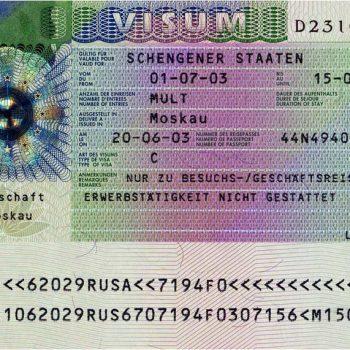 ترجمه فارسی به آلمانی رد درخواست ویزای شنگن آلمان