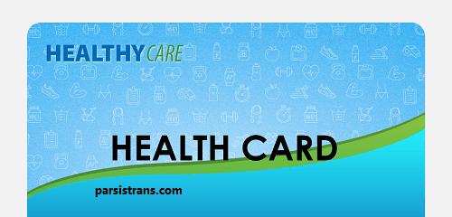 فرم ترجمه رسمی کارت سلامت
