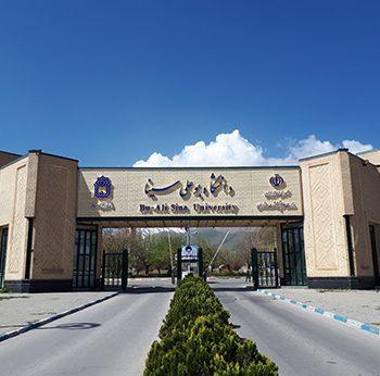دانشکده زمین شناسی بو علی سینا