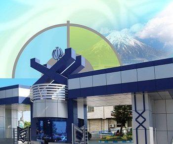 دانشگاه علوم پزشکی مازندران