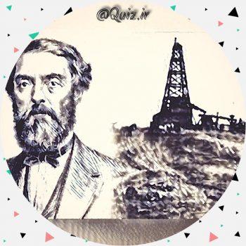 شرکت نفتی پنسیلوانیا