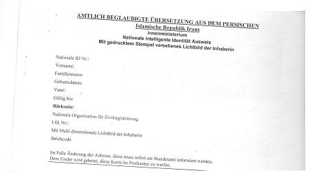فرم ترجمه رسمی آلمانی کارت ملی