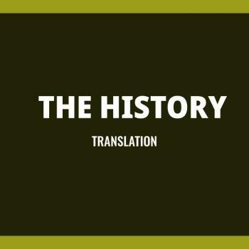 ترجمه تخصصی تاریخ