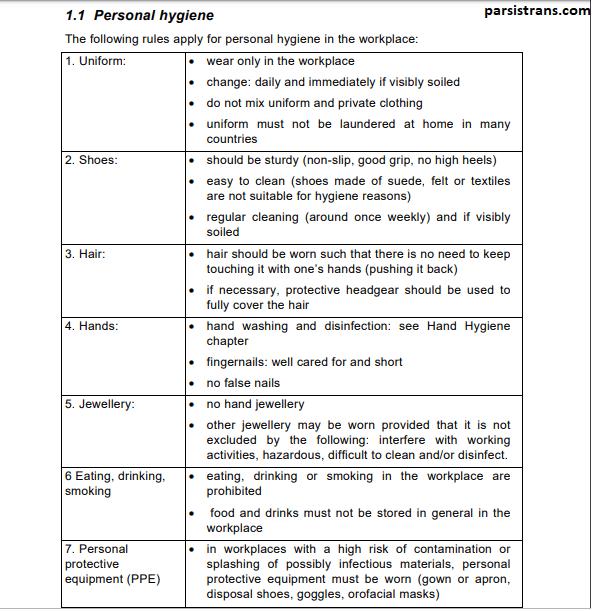 جدول راهنمای بهداشت شخصی