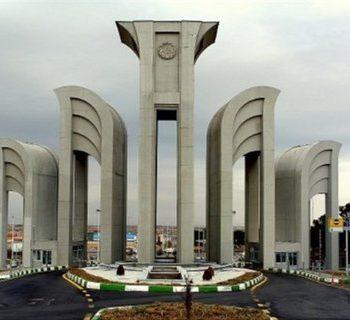 دانشکده مهندسی حمل و نقل   دانشگاه صنعتی اصفهان