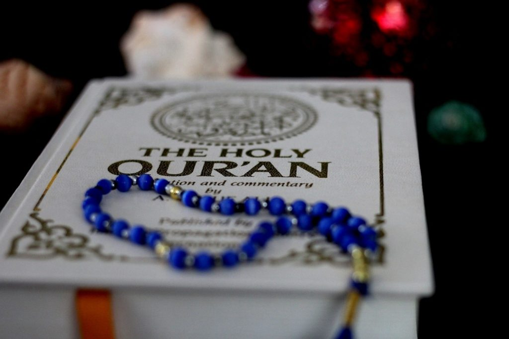 الهیات و علوم اسلام در دین اسلام