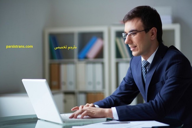 professional-translator