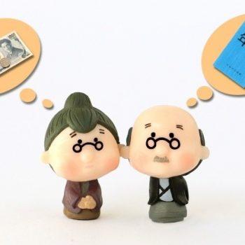 بازنشستگی چیست و در چه زمانی اتفاق می افتد