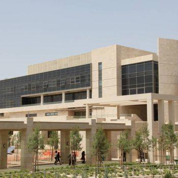 دانشگاه آمریکایی عراق - سلیمانیه
