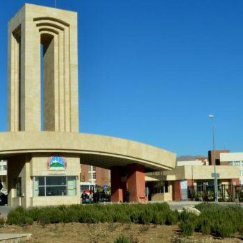 دانشگاه سلیمانیه (UOS)
