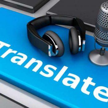 ترجمه شفاهی پرتغالی توسط مترجم شفاهی پرتغالی پارسیس انجام می شود