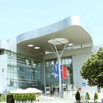 دانشگاه مگاترند صربستان