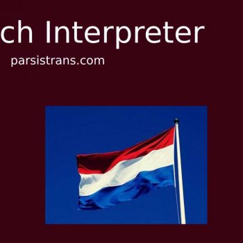 Dutch Interpreter