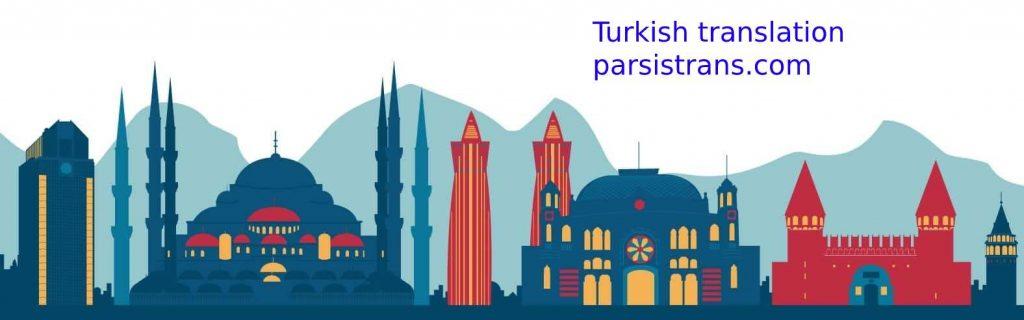 Turkish translation