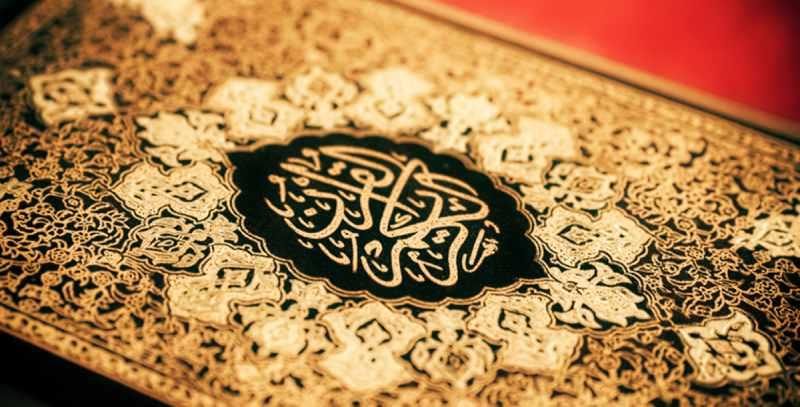 ترجمه ایتالیایی قرآن