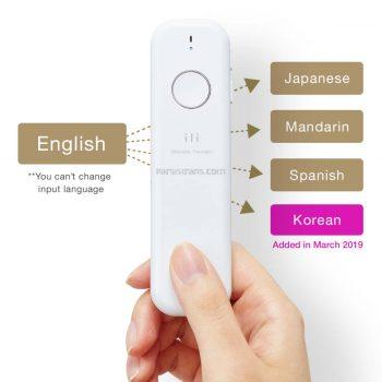 دستگاه ترجمه زبان قابل حمل