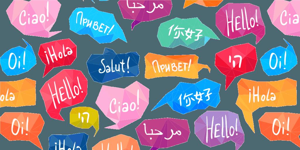 ترجمه در زبان های مختلف