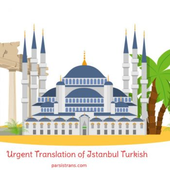 Urgent Translation of Istanbul Turkish