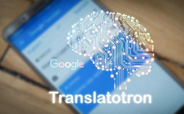 ترجمه ماشین عصبی